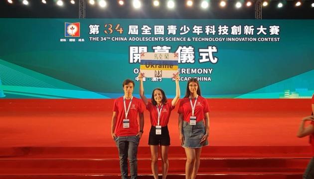 Українські школярі вибороли три медалі на конкурсі інновацій у Китаї