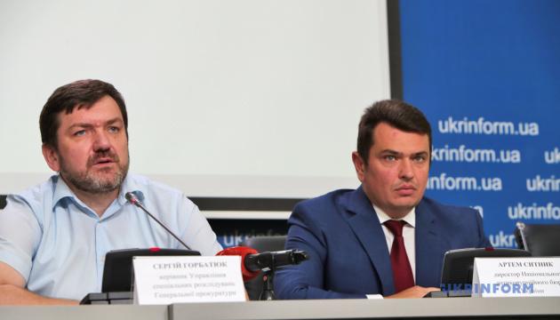 ГПУ підготувала підозри керівництву і чотирьом суддям Окружного адмінсуду