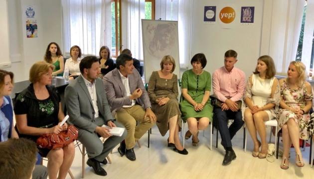 В Києві стартувала системна підготовка викладачів нового покоління