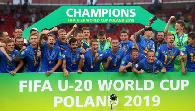 ФИФА сняла фильм о победном для Украины футбольном мундиале U20