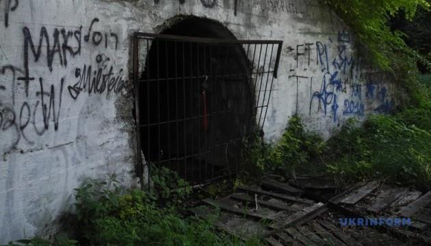 Підземні Чернівці. Тунель, овіяний легендами