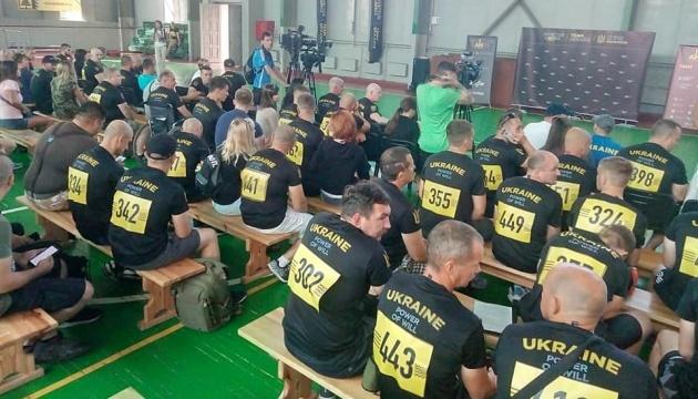 У Києві триває заключний відбір на Ігри нескорених-2020