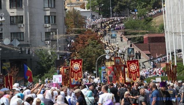 キリスト教受容1031年:モスクワ聖庁が記念行進を実施