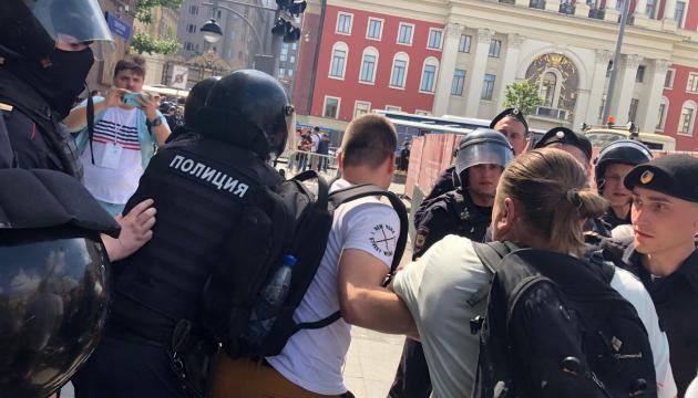 Біля мерії Москви проходить мітинг за вільні вибори  - затриманих вже 140