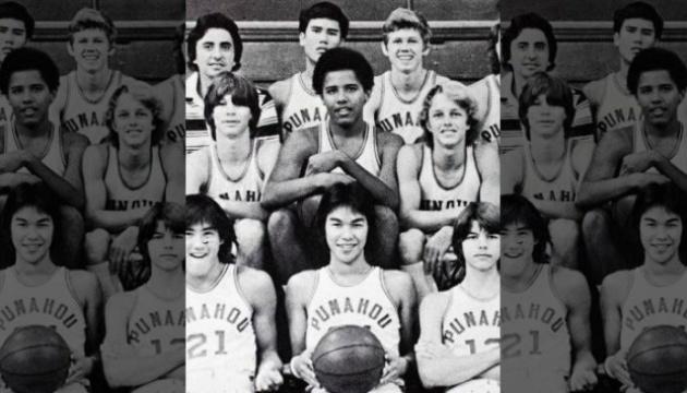 Баскетбольную майку Обамы продадут на аукционе