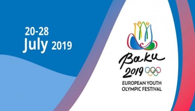 Украина завоевала 25 медалей и стала шестой на Европейском олимпийском фестивале