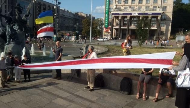 У Києві на Майдані пройшла акція на підтримку незалежності Білорусі