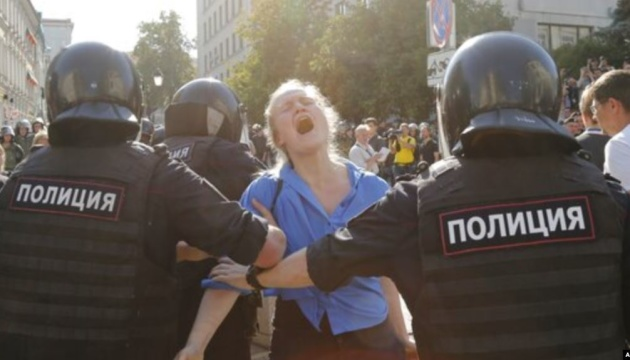 Суди заарештували щонайменше 40 затриманих під час протестів у Москві