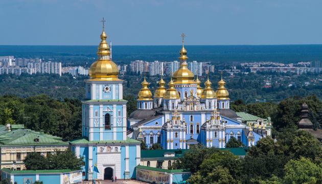 В Михайловском Златоверхом монастыре будет находиться икона Марии Магдалины