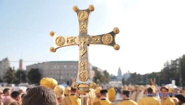 Православная церковь Украины начала свой первый Крестный ход