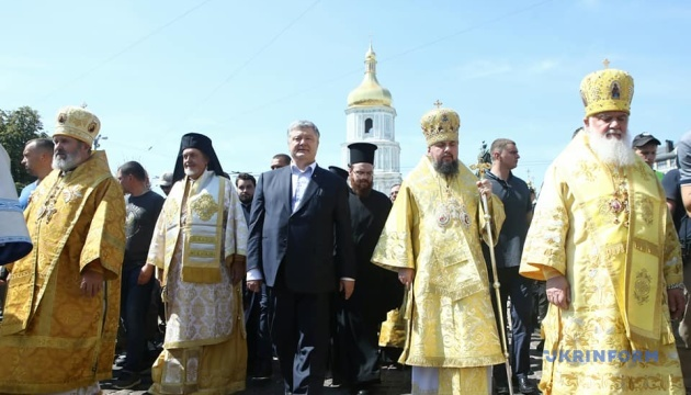 Україна вперше святкує День хрещення Русі, маючи свою церкву — Порошенко