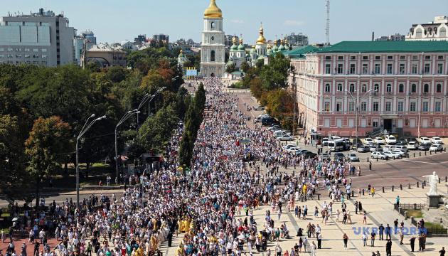 キリスト教受容1031年:ウクライナ統一正教会が記念式典を開催