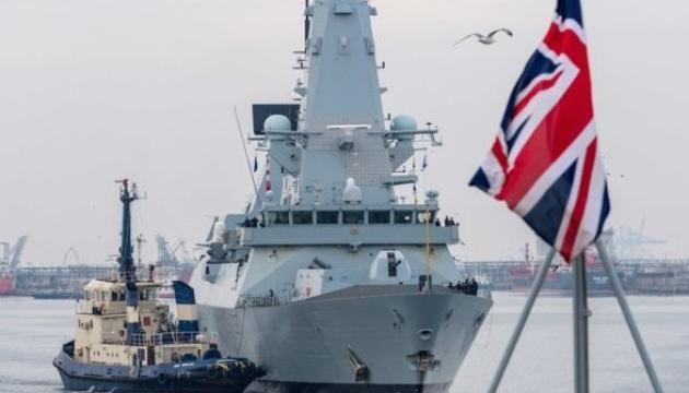 Британія відправила другий військовий корабель до Перської затоки