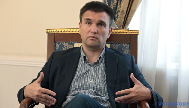 Украина стала новым фактором в предвыборной кампании в США - Климкин