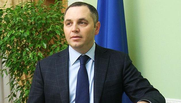 Погрози Портнова журналістам