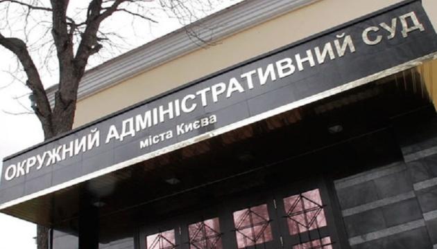 Підозри суддям Київського адмінсуду надійшли без доказів — ГПУ