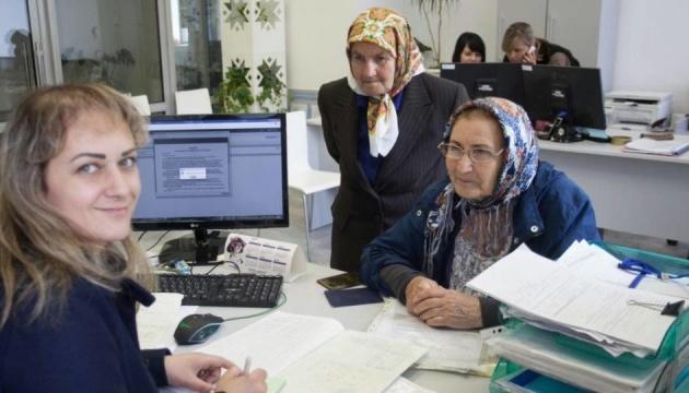 """Шанс на допомогу у створенні ЦНАПів отримали ще 150 громад - """"U-LEAD з Європою"""""""