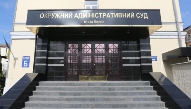 """""""Голос"""" закликає Зеленського відреагувати на ситуацію навколо Київського адмінсуду"""