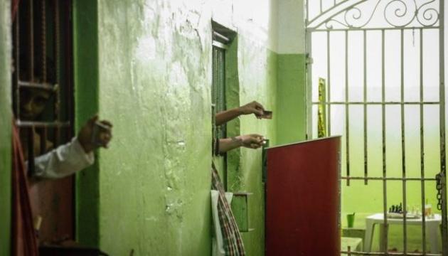 Бунт за ґратами: у Бразилії загинули понад 50 ув'язнених