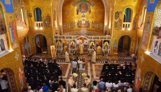 Українців з усього світу кличуть на святкування 50-річчя освячення собору Святої Софії у Римі