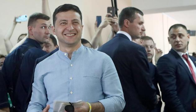 Зеленский призывает украинцев мира к флешмобу в День Государственного флага