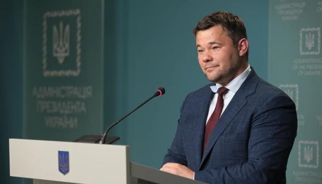 Глава ОП сумнівається, що нова Рада зможе зібратися до 1 вересня