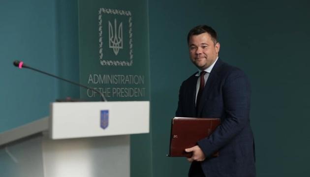 Богдан не знає, кого Зеленський запропонує у прем'єри