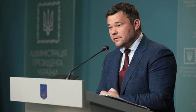 У НАБУ не коментують відкриття справи щодо можливого хабаря Богдану
