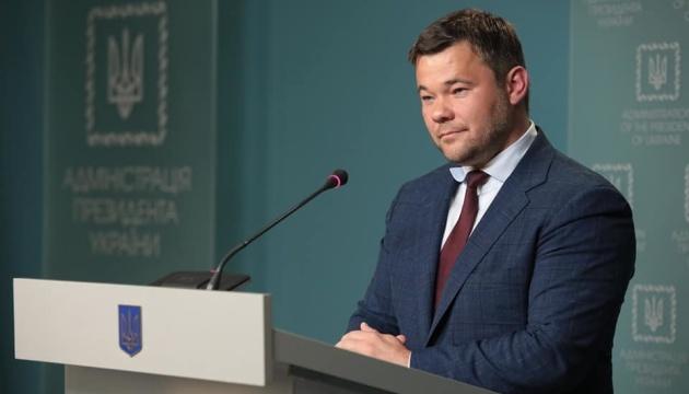 Богдан о появлении в сети его заявления об увольнении: Может, провокация спецслужб