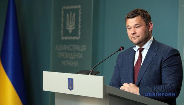В Офисе Президента объяснили суть претензий Богдана журналистов