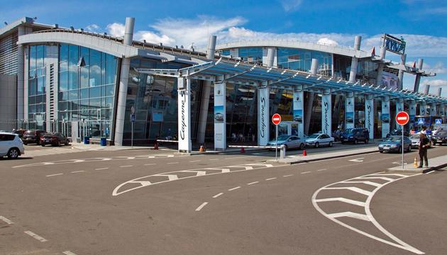 Аеропорти України вимагають скасування наказу Мінінфраструктури №415 як дискримінаційного