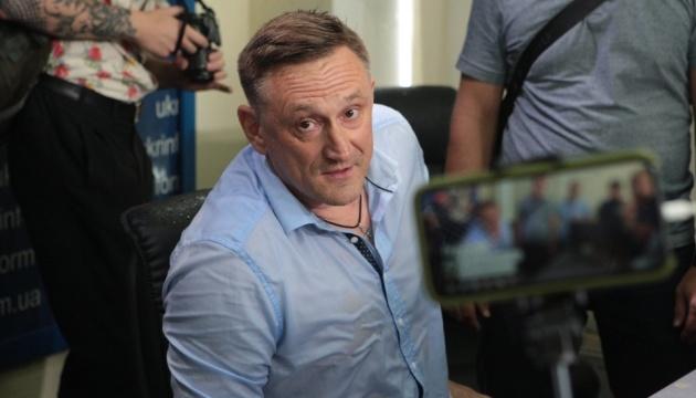 Віцеспікер просить СБУ перевірити інформацію про російський паспорт Аксьонова