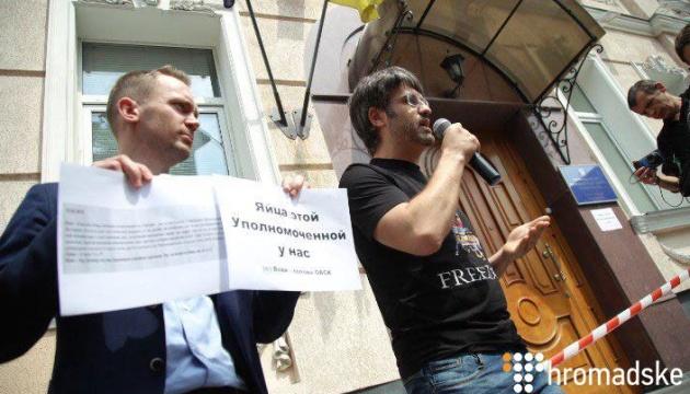 Під офісом омбудсмена активісти вимагали відставки Денісової