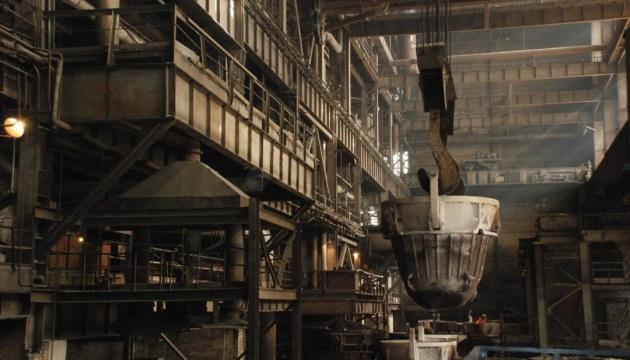 Завод Коломойського погасив частину боргу ПриватБанку перед НБУ