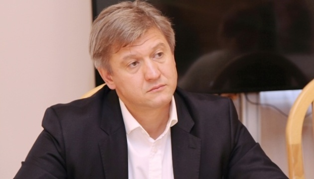 Danylyuk: Counterintelligence to be priority of Ukraine's Security Service after reform. Photos