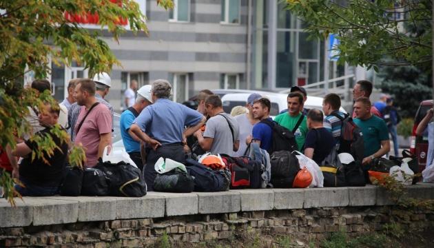 Працівники Нікопольського заводу пікетували Укренерго і НКРЕКП