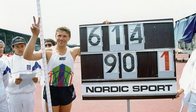 Сегодня исполнилось 25 лет непревзойденному мировому рекорду Сергея Бубки