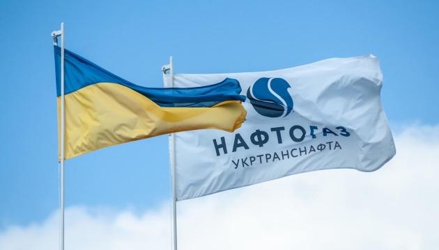 Россия выплатила Украине €2,3 миллиона компенсации за грязную нефть