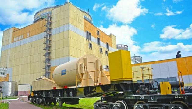 На Рівненській АЕС випробовують обладнання для сховища ядерного палива