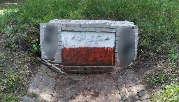 У Харкові вандали знову осквернили пам'ятник воїнам УПА