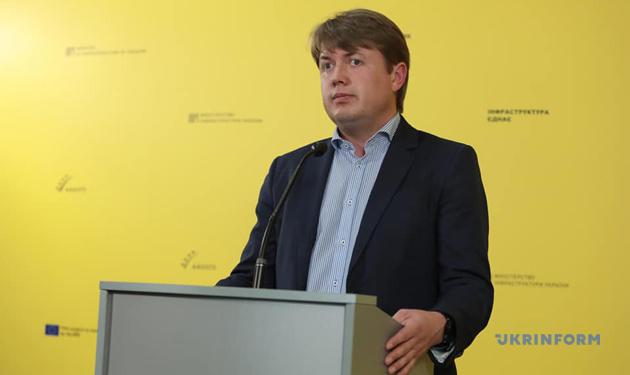 Андрій Герус