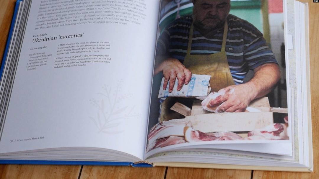 Рецепт соління сала у книзі