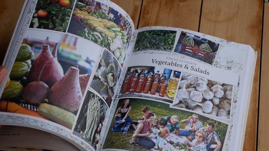 Українські продукти в книзі Олі Геркулес