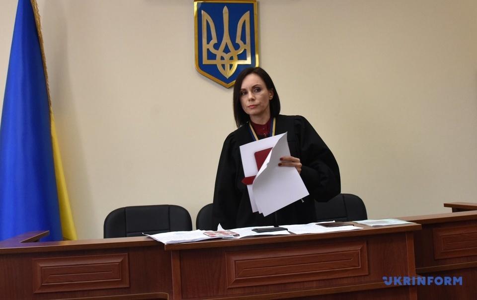 Отмена заседания суда