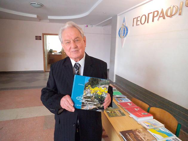 Йосип Свинко. Фото з сайту te.20minut.ua