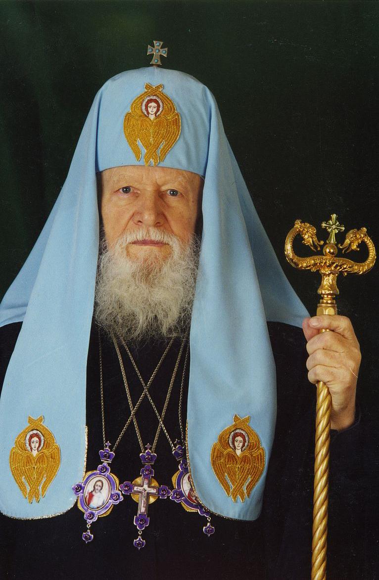 Володимир Ярема