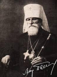 Полікарп Сікорський