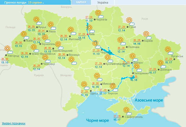 Спека та без опадів: синоптики розповіли про погоду на тиждень
