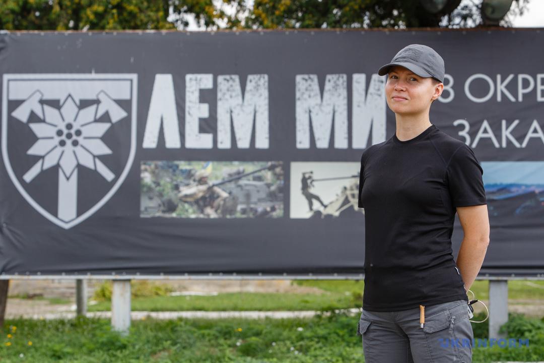Наталя Мещерякова