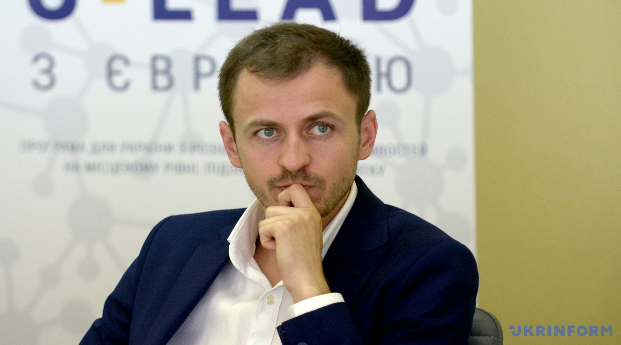 Іван Лукеря